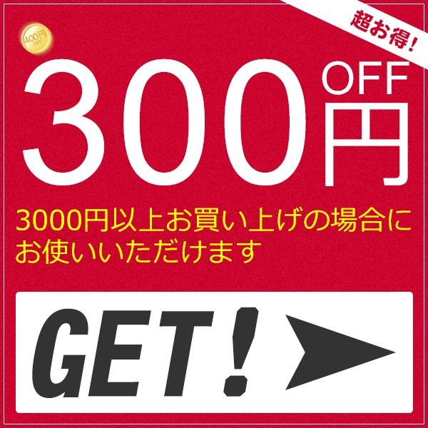 【300円クーポン】★秋冬新入荷先行セール★〈期間限定〉Cere