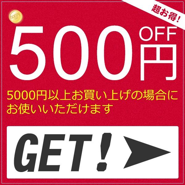 【500円クーポン】★秋冬新入荷先行セール★〈期間限定〉Cere