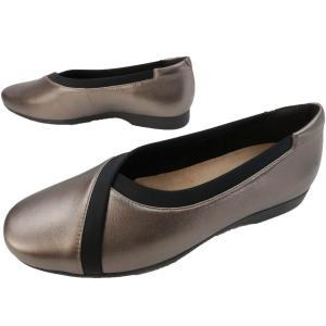 クラークス Clarks レディース フラットシューズ パンプス バレーシューズ レザー ローヒール ぺたんこ靴 歩きやすい アンダーシーイーズ 461G 26144984|シューマートワールド