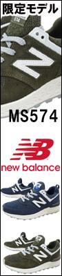 i02-ms574-b