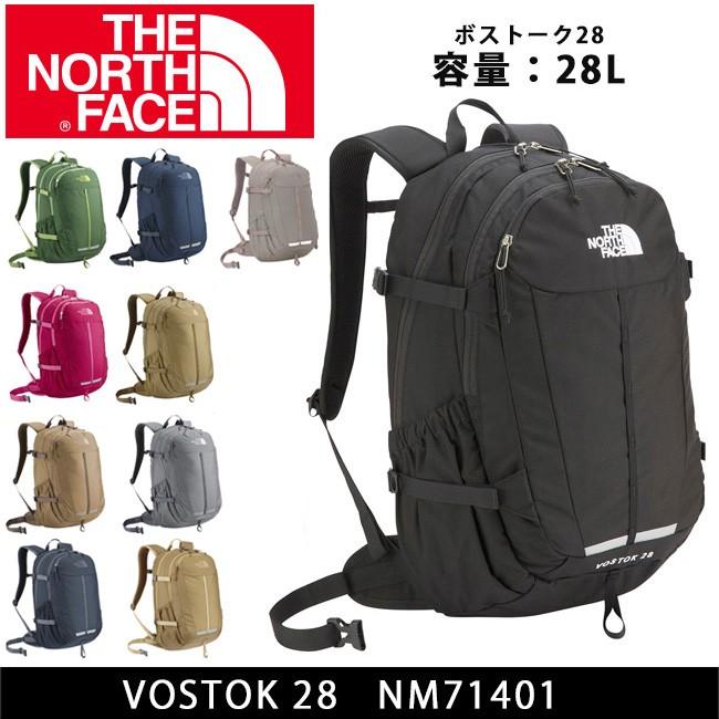 dadbaf80a ノースフェイス リュック THE NORTH FACE バックバック ボストーク28 VOSTOK 28 nm71401【NF-BAG】  :nm71401:SNB-SHOP - 通販 - ...