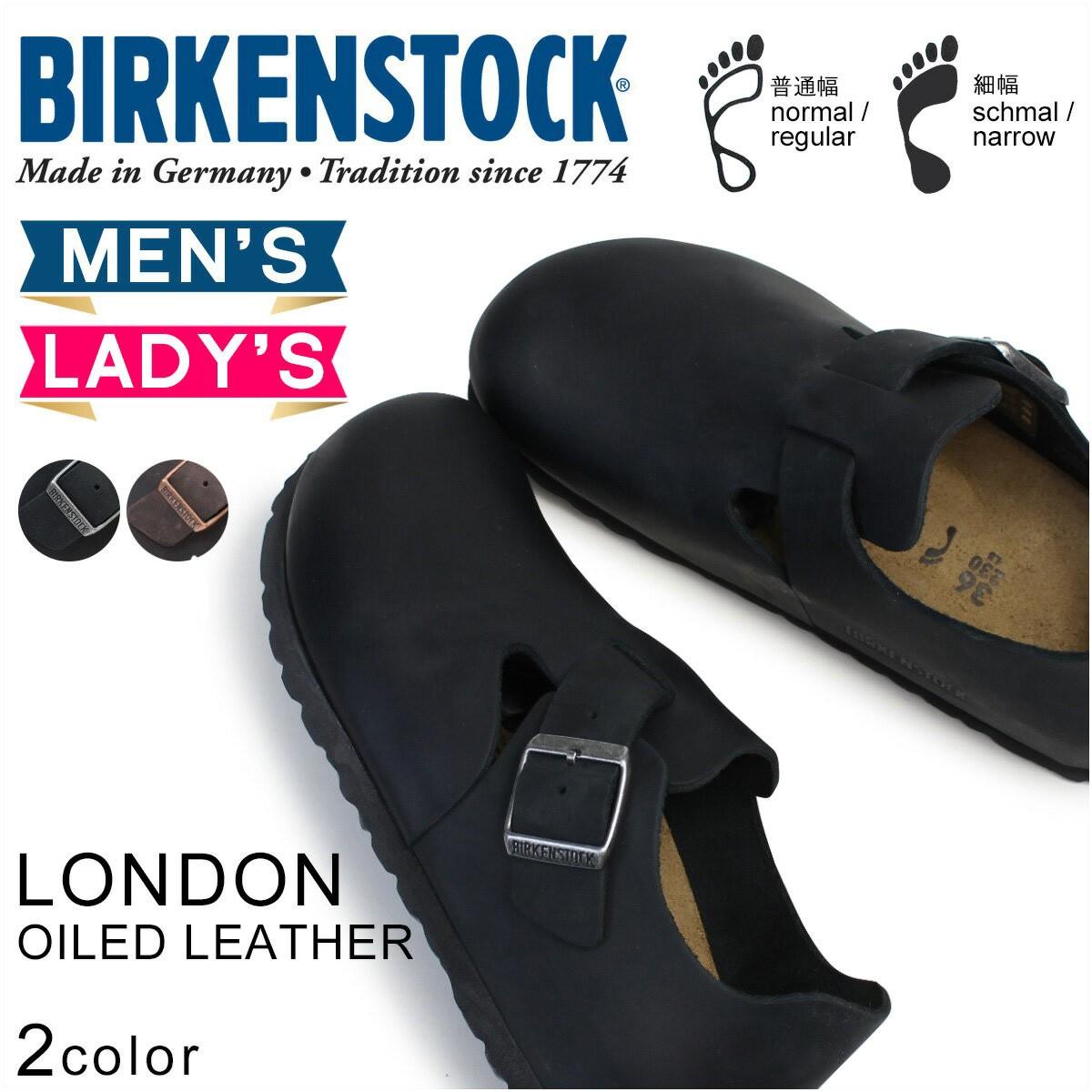ビルケンシュトック ロンドン メンズ レディース BIRKENSTOCK LONDON ビルケン サンダル スリッポン 普通幅 細幅