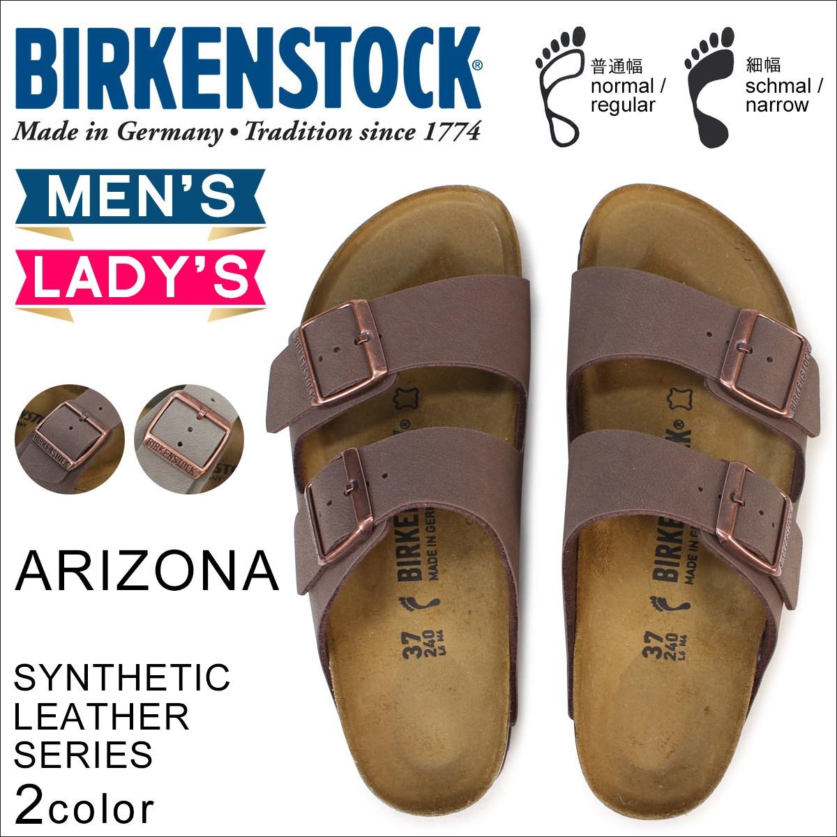 ビルケンシュトック アリゾナ メンズ レディース BIRKENSTOCK ARIZONA ビルケン サンダル 普通幅 細幅 シンセティックレザー