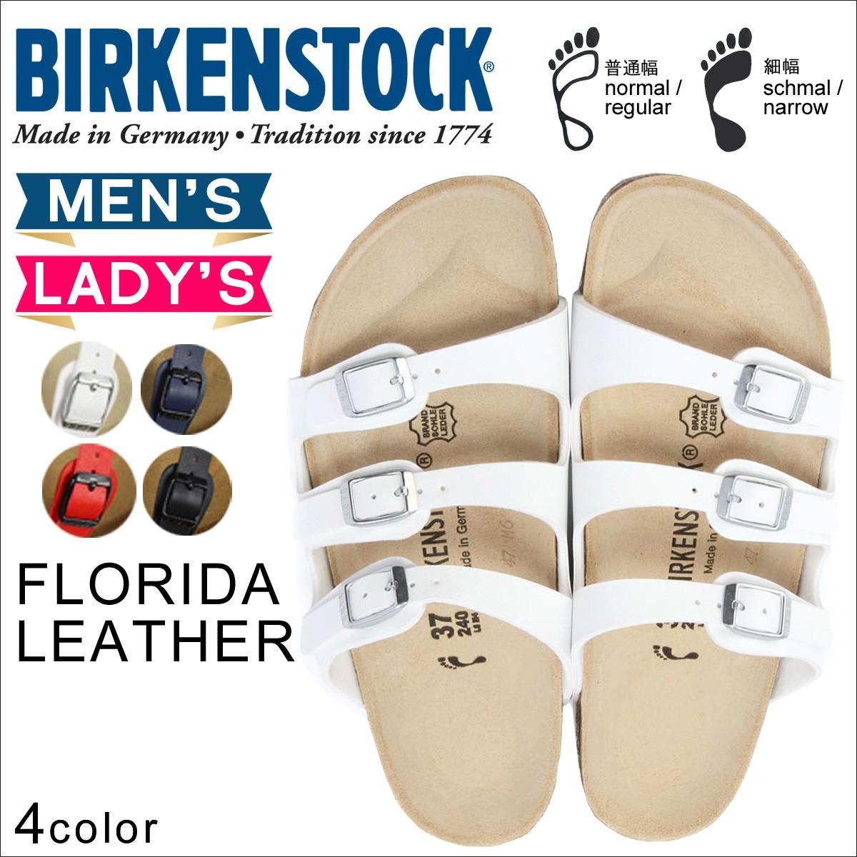 ビルケンシュトック フロリダ メンズ レディース BIRKENSTOCK ビルケン FLORIDA サンダル 細幅 普通幅 シンセティックレザー