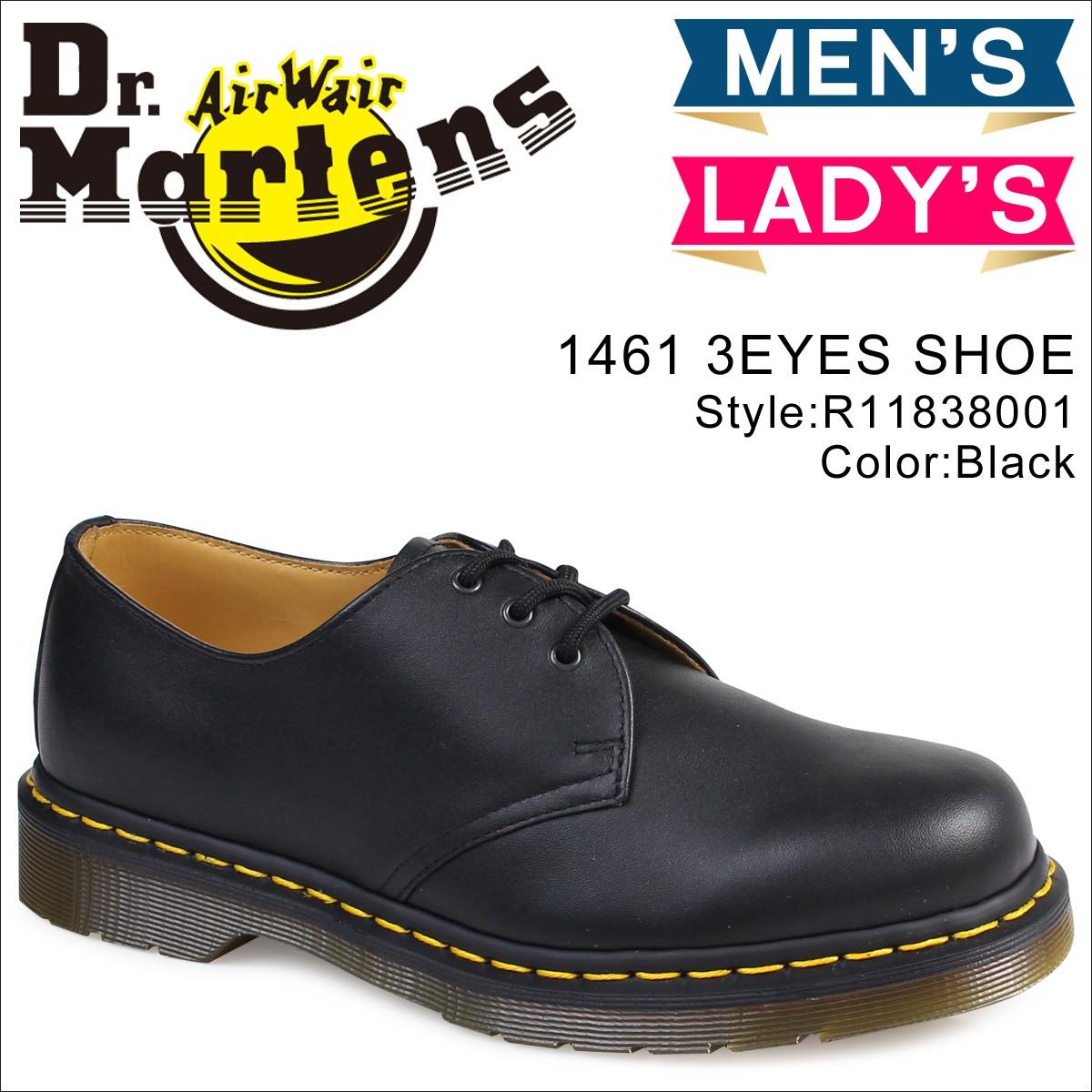 ドクターマーチン 3ホール 1461 メンズ レディース Dr.Martens ギブソンシューズ 3 EYE GIBSON R11
