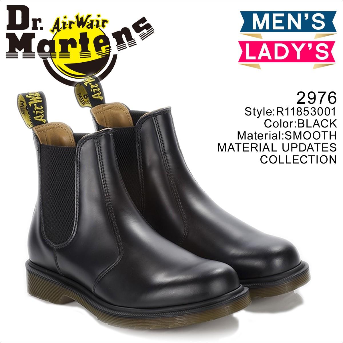 ドクターマーチン サイドゴア 2976 メンズ レディース Dr.Martens チェルシー ブーツ CHELSEA BOOT R1