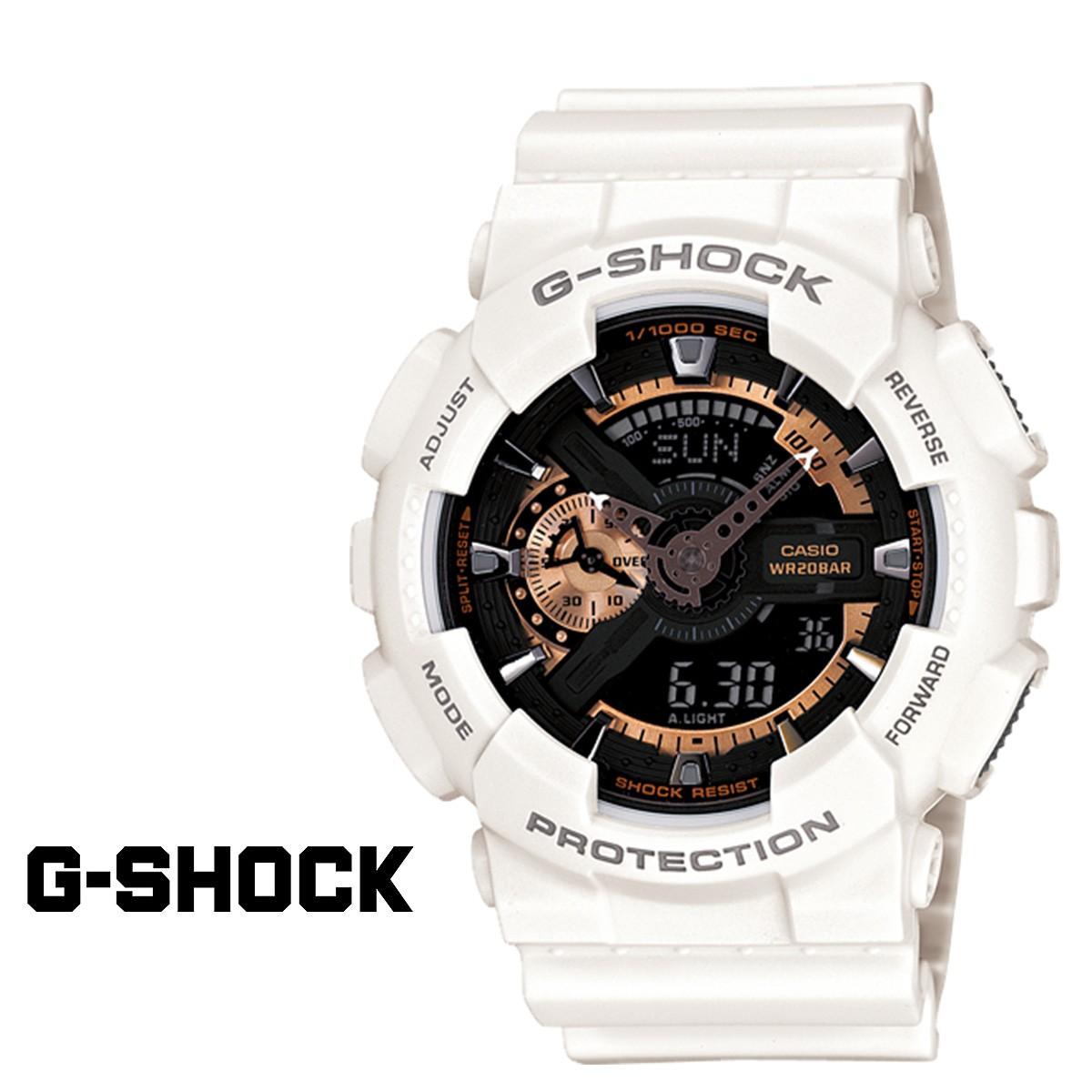 カシオ CASIO G-SHOCK 腕時計 GA-110RG-7AJF ROSE GOLD SERIES ジーショック Gショック G-ショック ホワイト ローズゴールド メンズ レディース [1/12 再入荷]