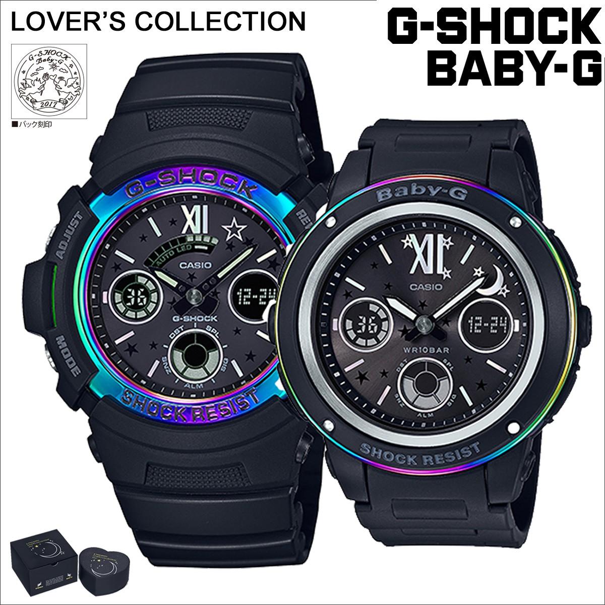 【SOLD OUT】 カシオ CASIO G-SHOCK 腕時計 LOV 17B 1AJR ブラック ジーショック G-ショック Gショック ラバーズコレクション ペア メンズ レディース [12/12 再入荷]
