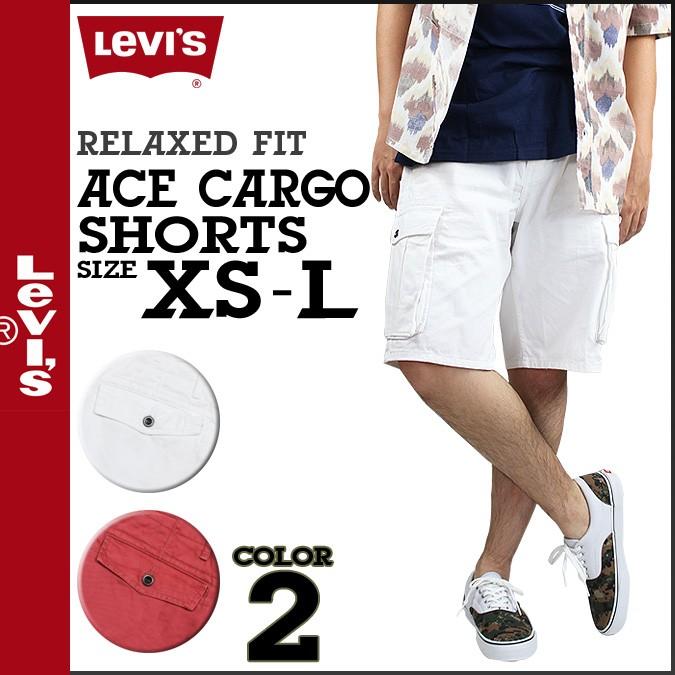 リーバイス LEVI'S ショートパンツ ハーフパンツ カーゴパンツ メンズ