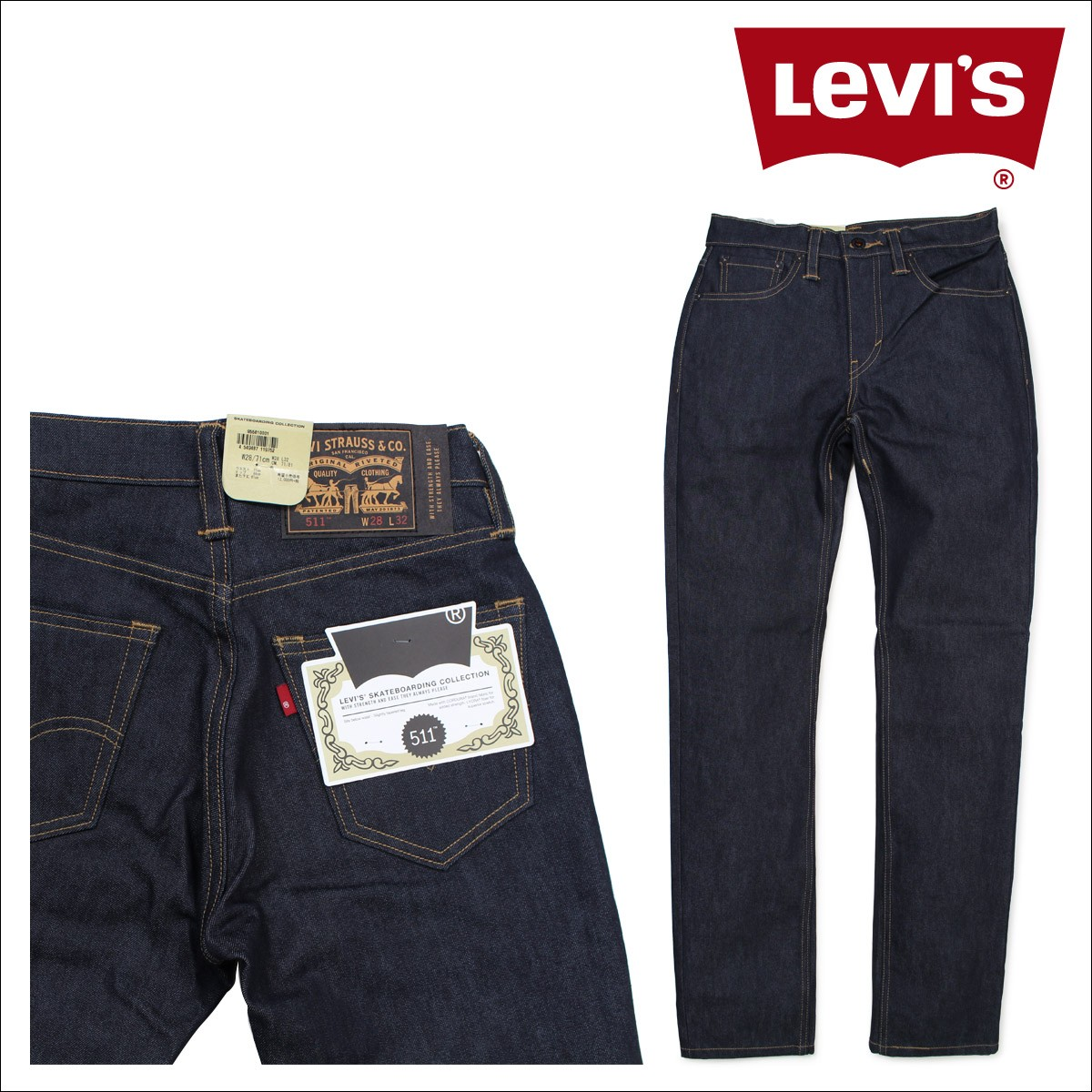 リーバイス 511 LEVI'S スリム スケートボーディング メンズ デニム パンツ SLIM FIT 95581-0001 [1/10 新入荷]