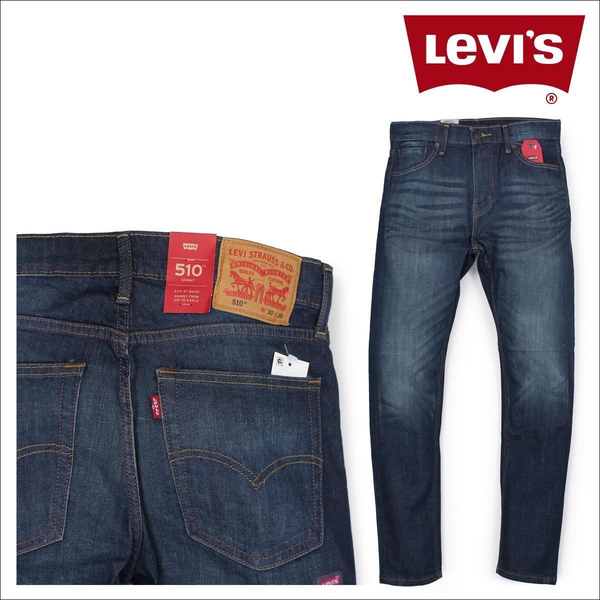 リーバイス 510 スキニー LEVI'S メンズ デニム パンツ SKINNY FIT