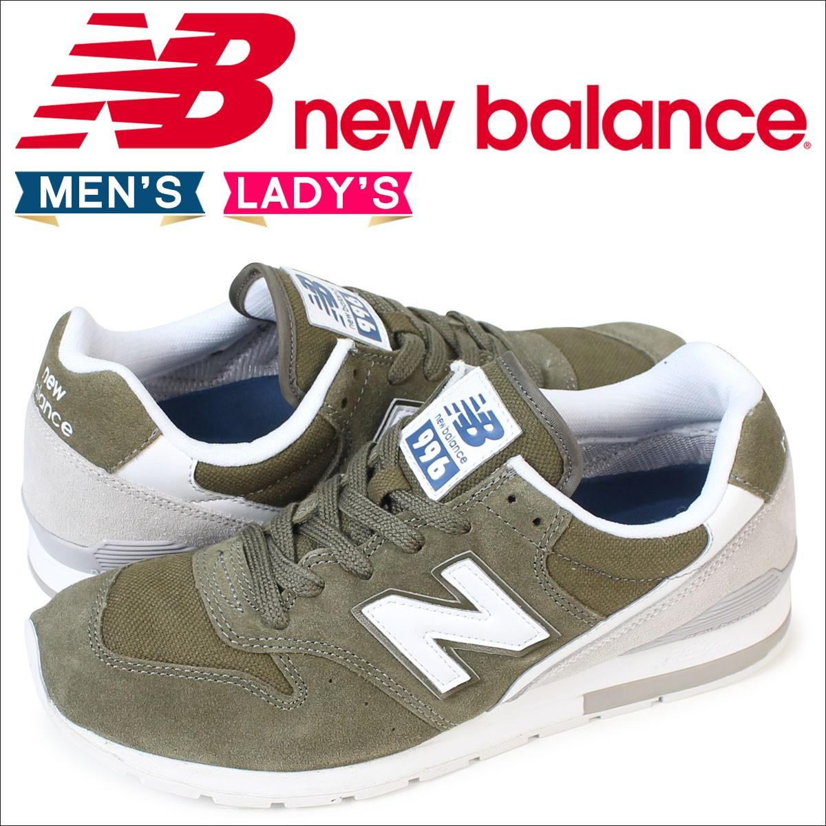 new balance 996 メンズ レディース ニューバランス スニーカー MRL996JY Dワイズ 靴 ベージュ [179]