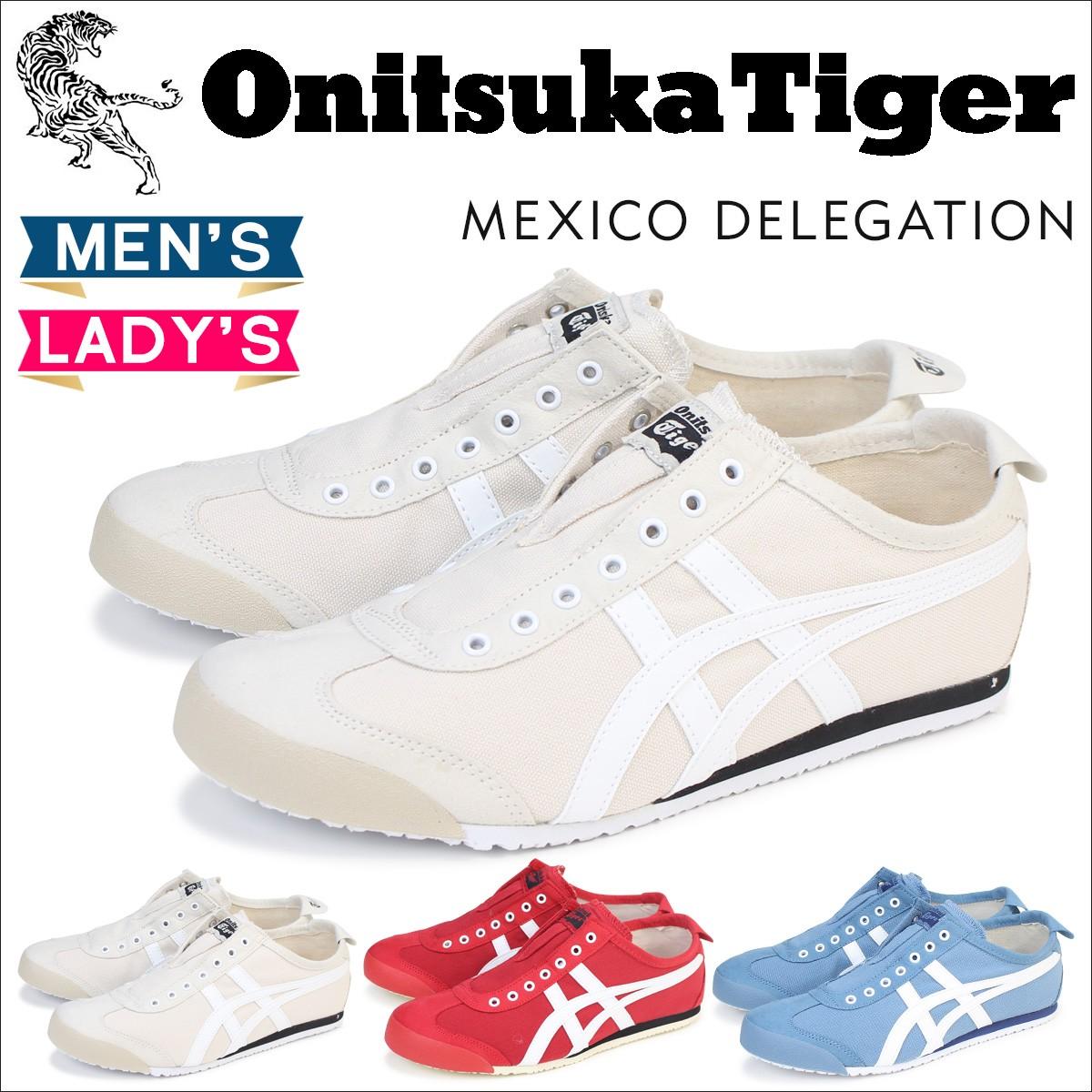 オニツカタイガー メキシコ66 スリッポン Onitsuka Tiger メンズ レディース スニーカー MEXICO 66 SLIP ON TH3K0N 0201 2301 5601 靴 [3/7 新入荷]