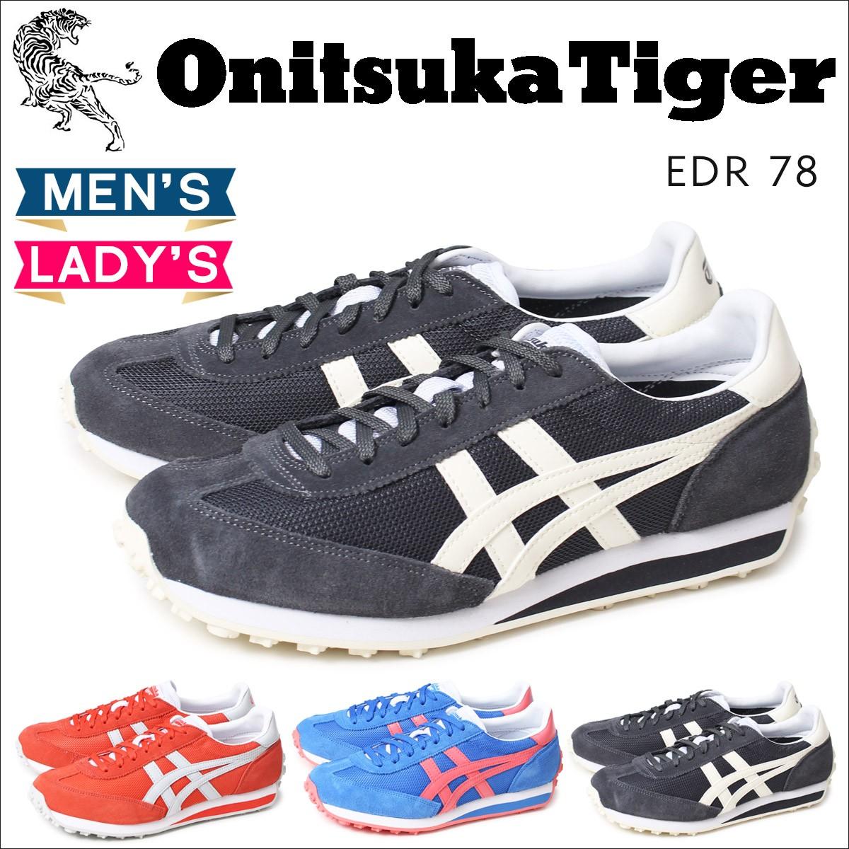 オニツカタイガー EDR 78 Onitsuka Tiger メンズ レディース スニーカー イーディーアール TH503N 3069 4076 9500 靴 [2/24 新入荷]