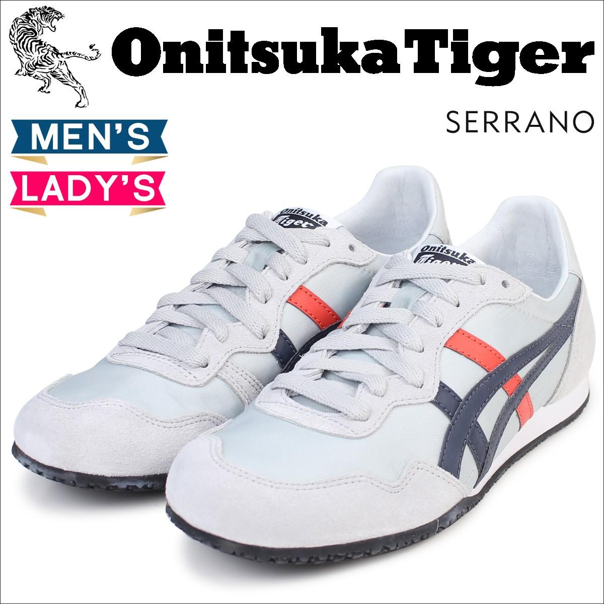 オニツカタイガー セラーノ Onitsuka Tiger メンズ レディース スニーカー SERRANO TH109L 9658 靴 グレー [3/7 新入荷]