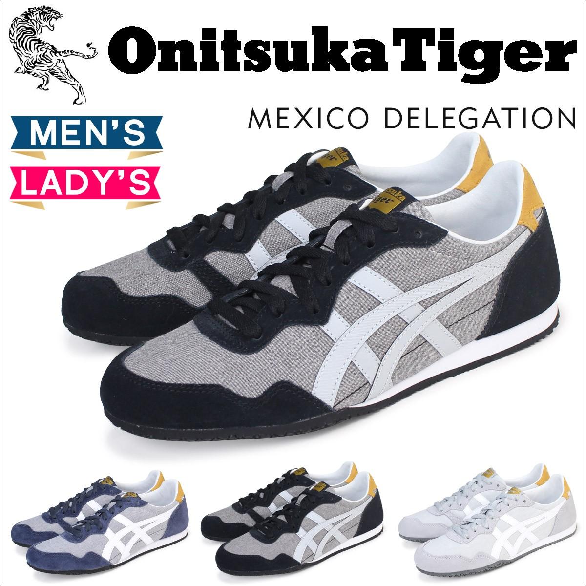オニツカタイガー セラーノ Onitsuka Tiger メンズ レディース スニーカー SERRANO TH7A2L 5801 9096 9601 靴 [3/7 新入荷]