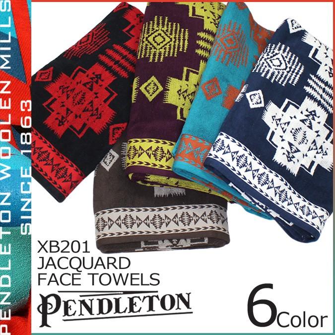 ペンドルトン PENDLETON タオル フェイスタオル ハンドタオル ジャガード XB201 6カラー JACQUARD FACE TOWELS メンズ レディース