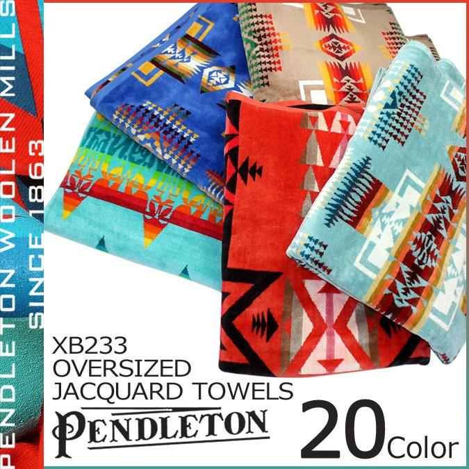PENDLETON ペンドルトン ブランケット タオル バスタオル タオルケット ビーチタオル XB233 20カラー メンズ レディース [4/11 追加入荷]