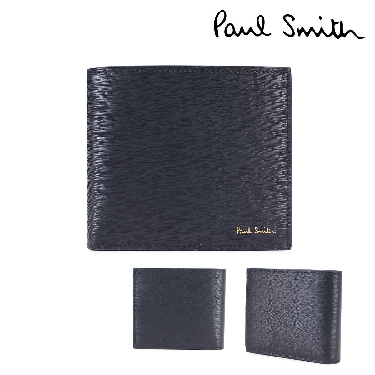 ポールスミス 財布 メンズ 二つ折り Paul Smith SMART WALLET レザー ネイビー 4833 W905 47 [1/23 新入荷]