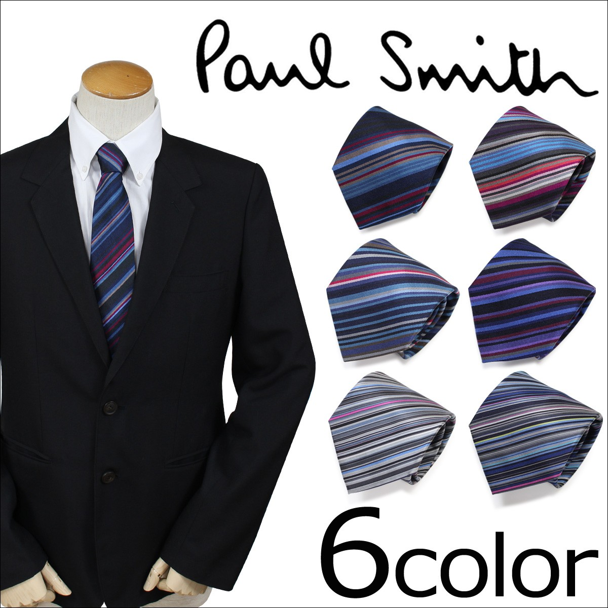 ポールスミス ネクタイ シルク メンズ Paul Smith ストライプ ギフト ケース付 イタリア製 ビジネス 結婚式 [1/25 再入荷]