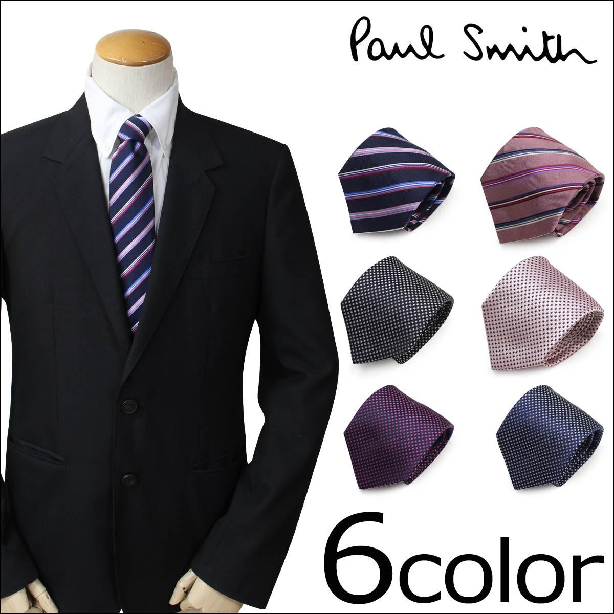 ポールスミス ネクタイ シルク メンズ Paul Smith ストライプ ギフト ケース付 イタリア製 ビジネス 結婚式 [1/25 追加入荷]