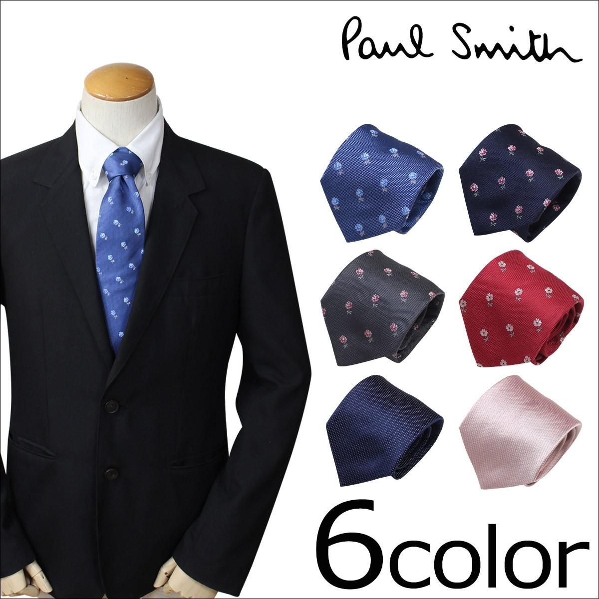 ポールスミス ネクタイ シルク メンズ Paul Smith ドット ギフト ケース付 イタリア製 ビジネス 結婚式 [1/25 追加入荷]