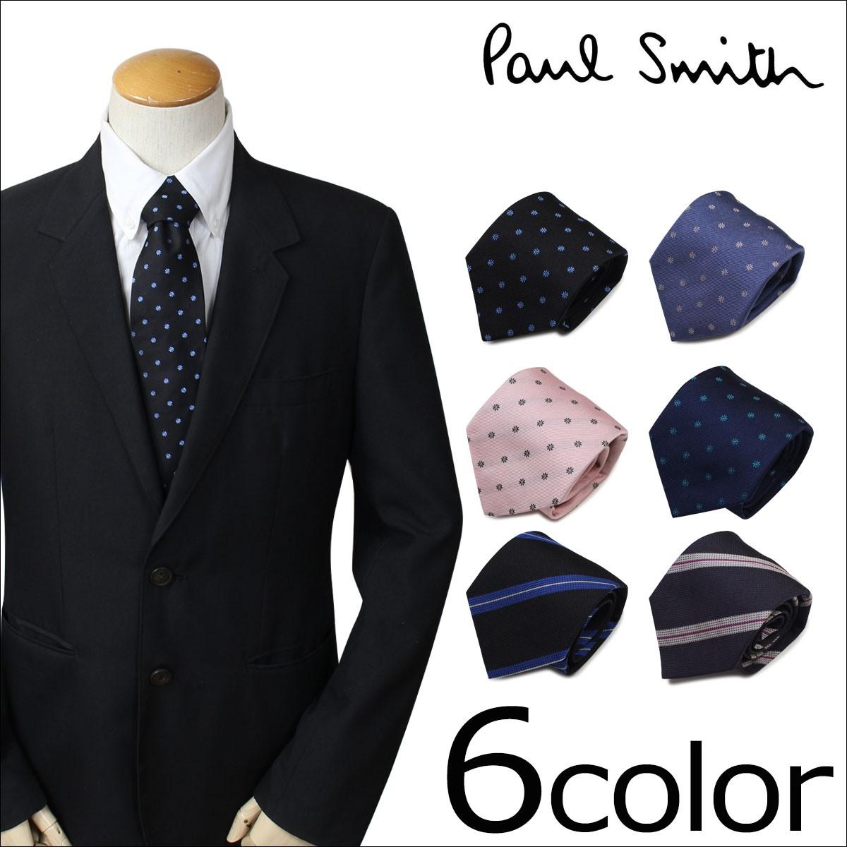 ポールスミス ネクタイ シルク メンズ Paul Smith ストライプ ギフト ケース付 イタリア製 ビジネス 結婚式 [12/27 追加入荷]