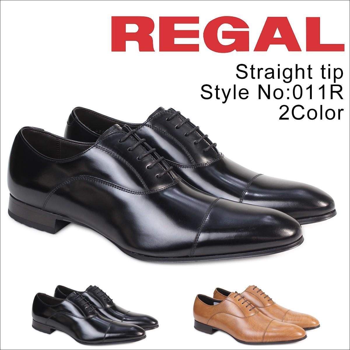 リーガル 靴 メンズ REGAL ストレートチップ 011RAL ビジネスシューズ 防水 [1/20 追加入荷]