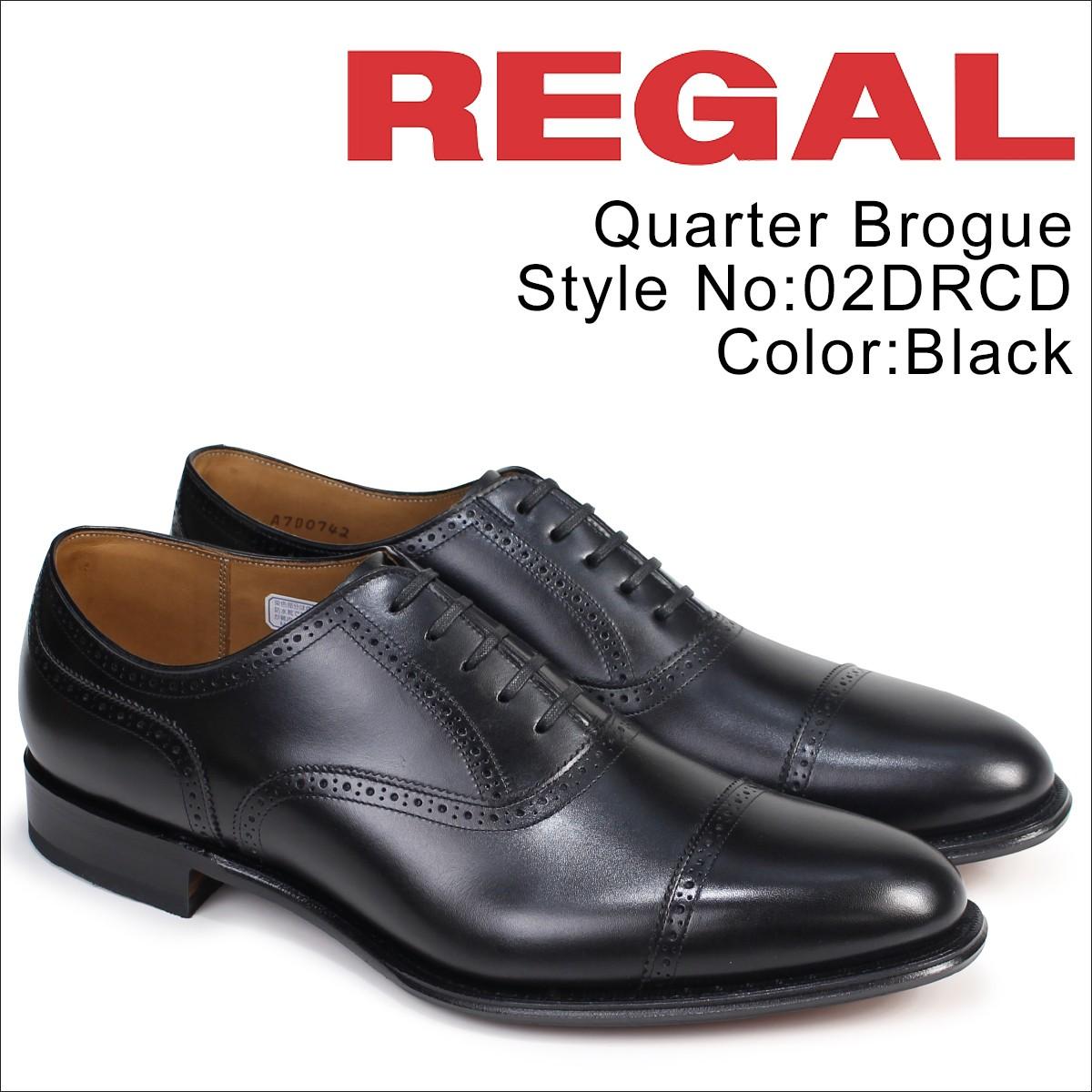 リーガル 靴 メンズ REGAL クォーターブローグ 02DR CD ビジネスシューズ ブラック [1/20 追加入荷]