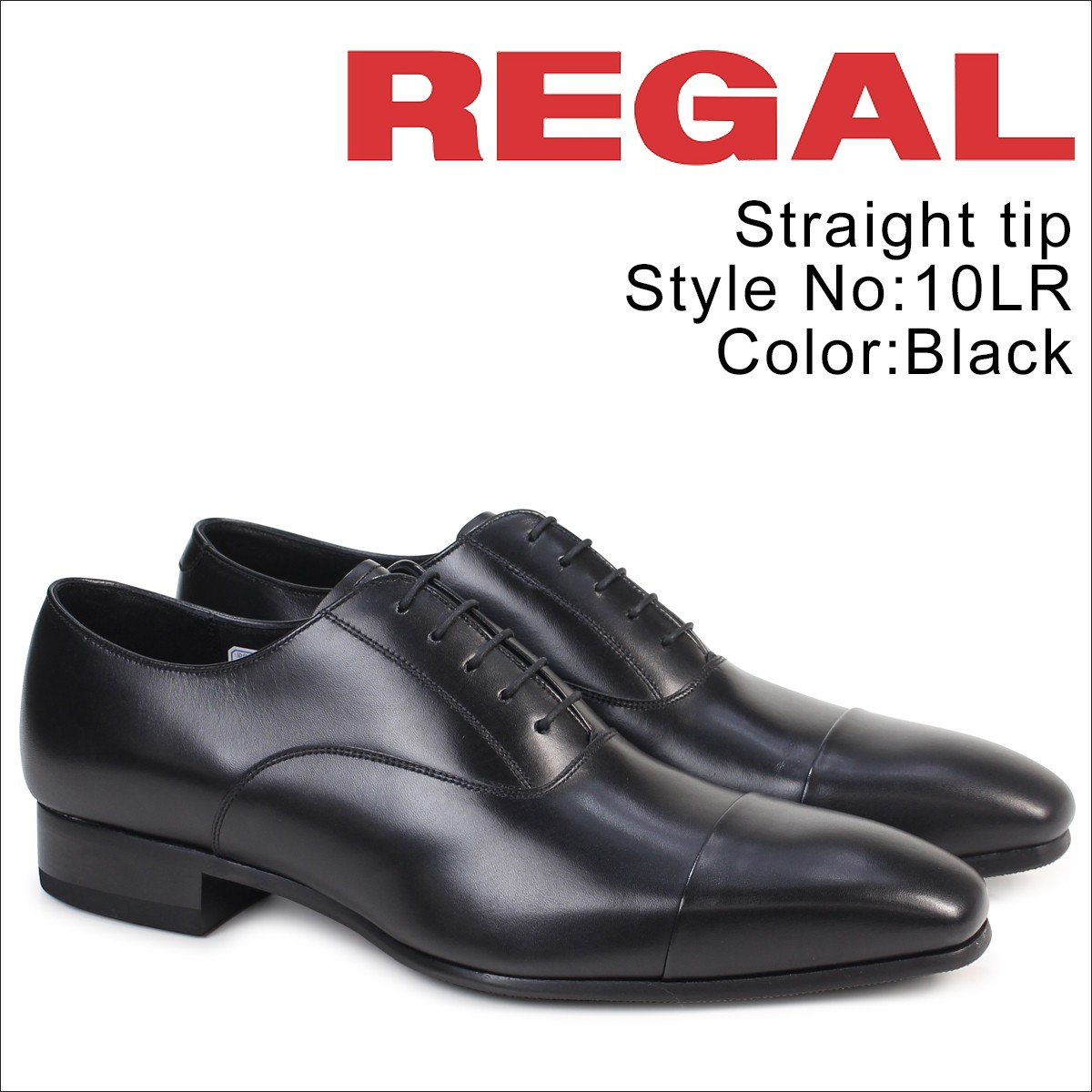 リーガル 靴 メンズ ビジネスシューズ REGAL ストレートチップ 10LR BD 日本製 ブラック [4/10 追加入荷]