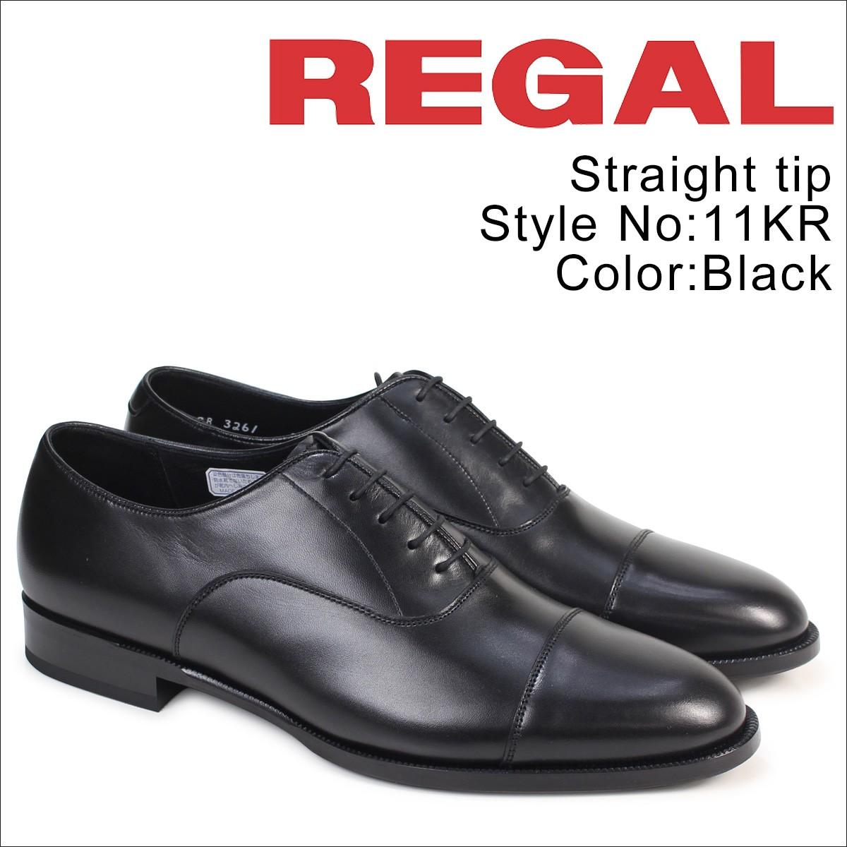 リーガル 靴 メンズ REGAL ストレートチップ 11KRBD ビジネスシューズ 日本製 ブラック [1/13 追加入荷]