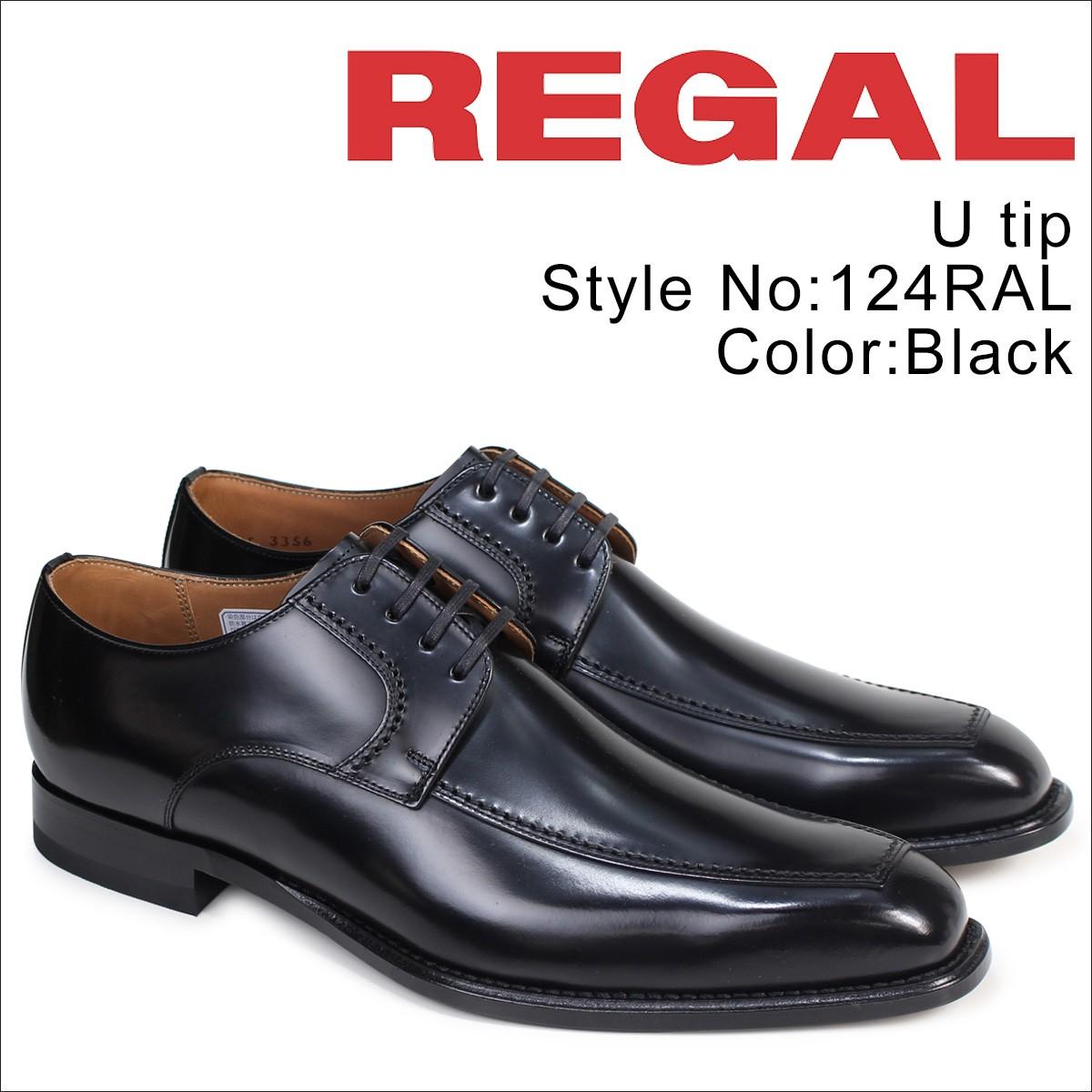 リーガル 靴 メンズ REGAL スクエアトゥ 124RAL ビジネスシューズ ブラック [1/13 追加入荷]