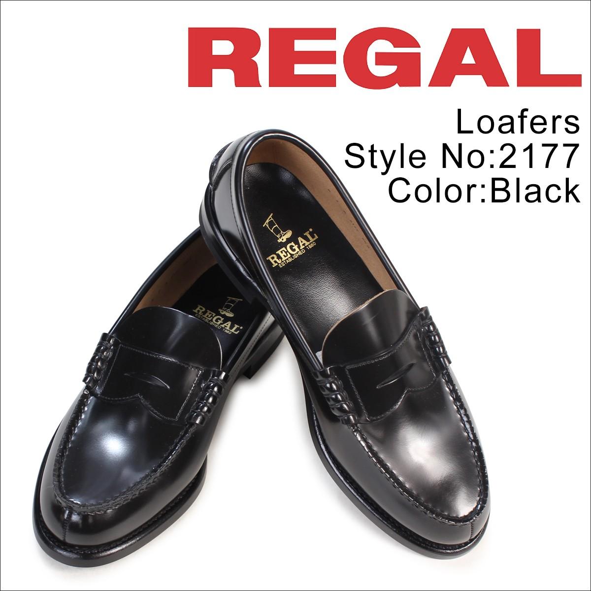 リーガル 靴 メンズ REGAL ローファー 2177N 2177NEB ビジネスシューズ ブラック [1/20 追加入荷]