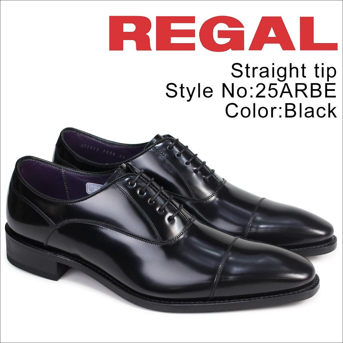リーガル 靴 メンズ REGAL ストレートチップ 25ARBE ビジネスシューズ ブラック [1/13 追加入荷]