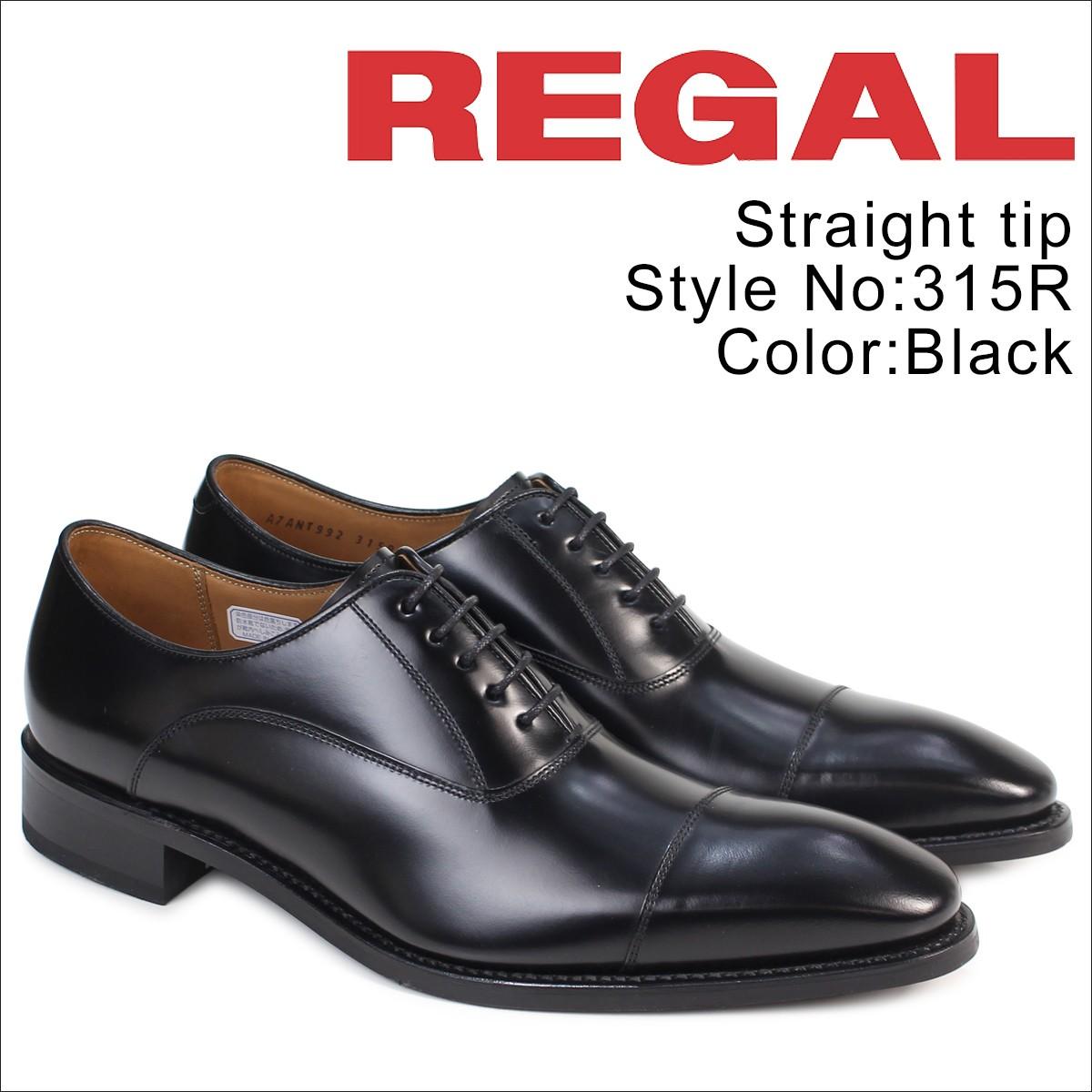 リーガル 靴 メンズ ビシネスシューズ REGAL ストレートチップ 315R BD 日本製 ブラック [5/9 追加入荷]
