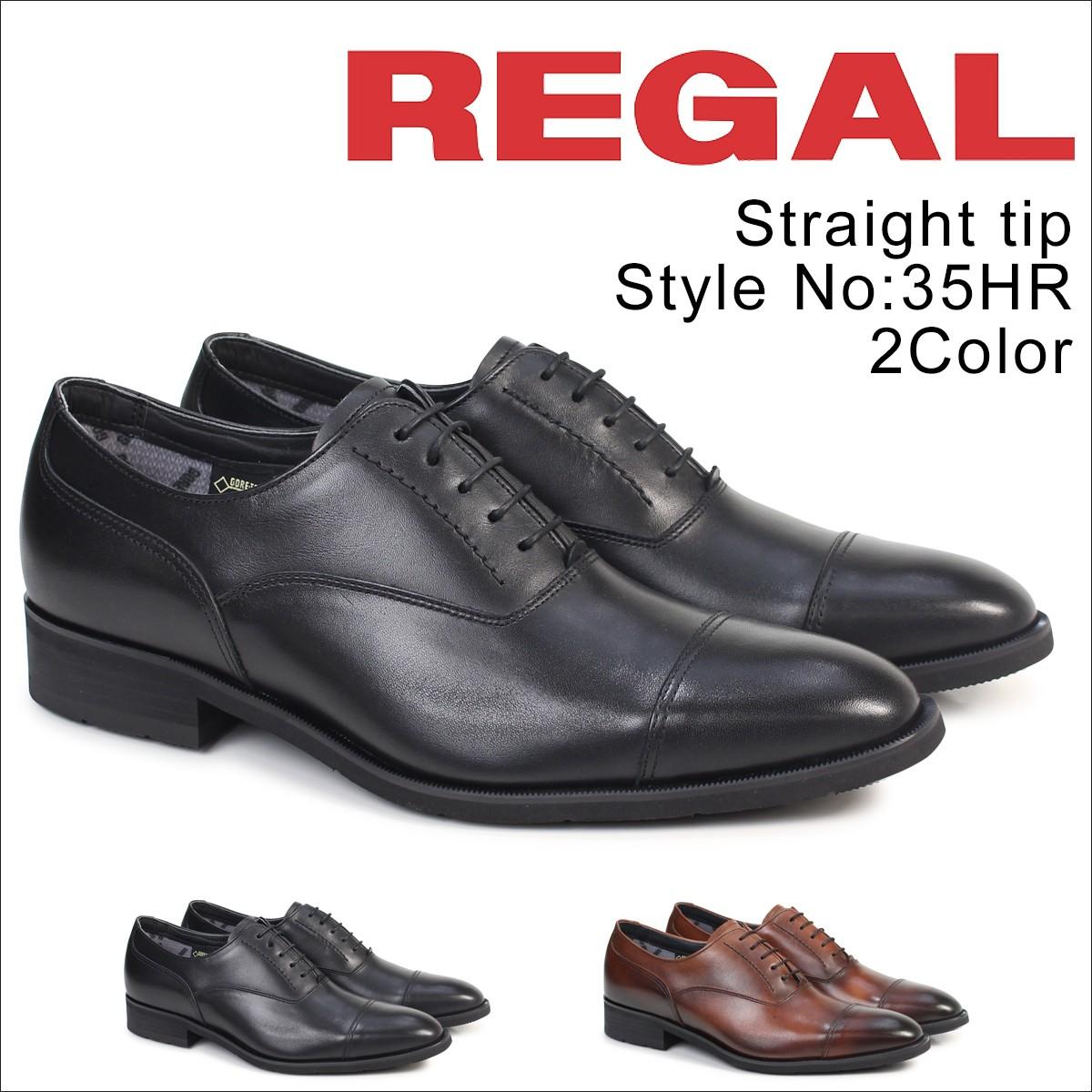 リーガル 靴 メンズ REGAL ストレートチップ 35HRBB ビジネスシューズ 防水 日本製 [1/20 追加入荷]