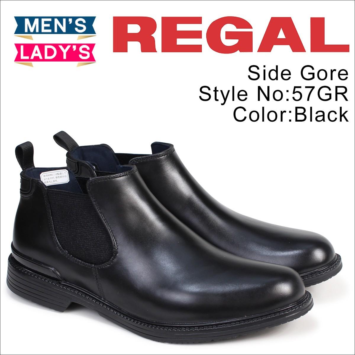 リーガル 靴 メンズ レディース REGAL レインブーツ 57GR ビジネスシューズ サイドゴア ブラック 防水 [1/20 追加入荷]