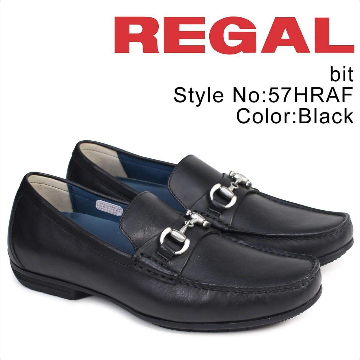 リーガル 靴 メンズ REGAL ドライビングシューズ 57HRAF カジュアル ブラック [1/20 追加入荷]