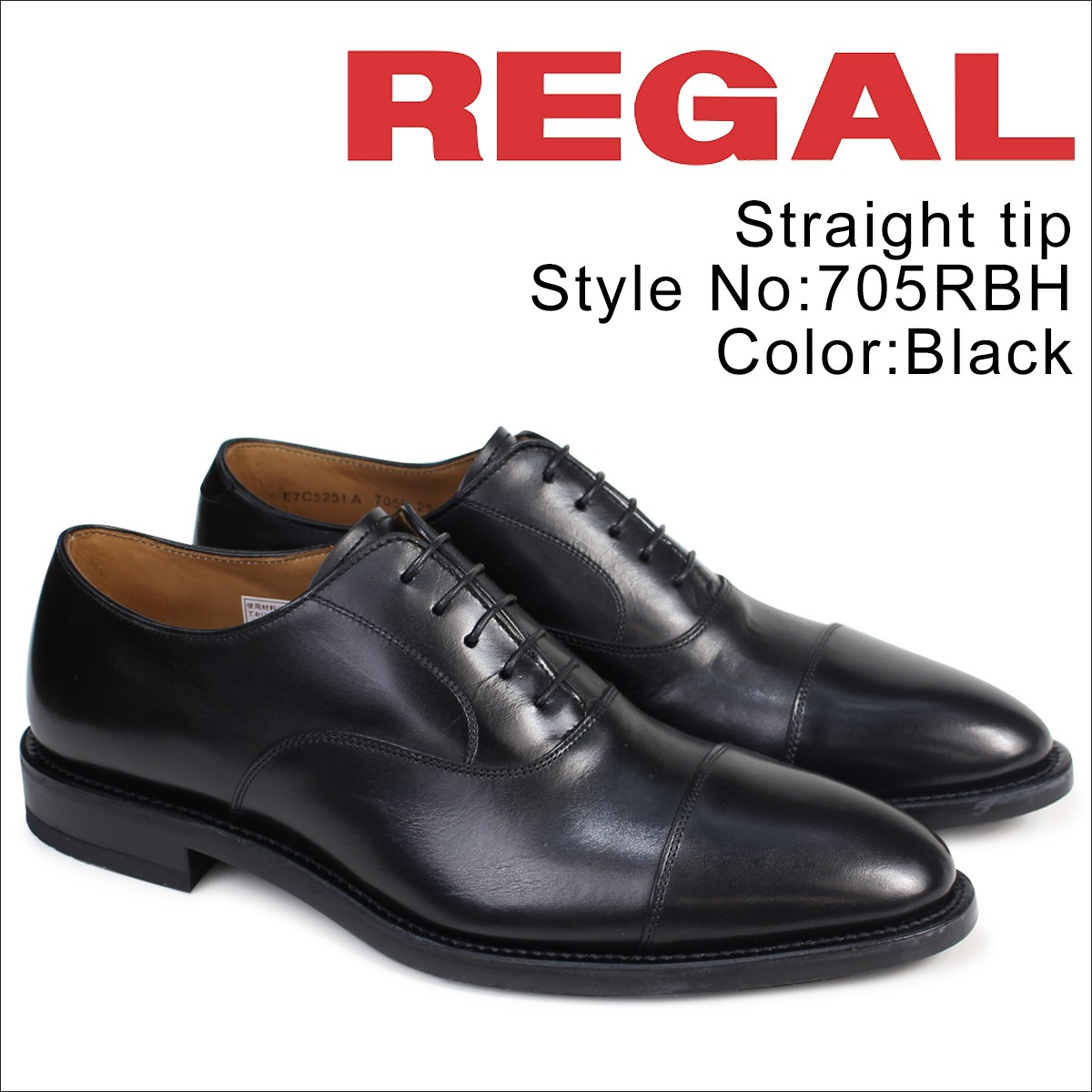 リーガル 靴 メンズ REGAL ストレートチップ 705RBH ビジネスシューズ ブラック [1/20 追加入荷]