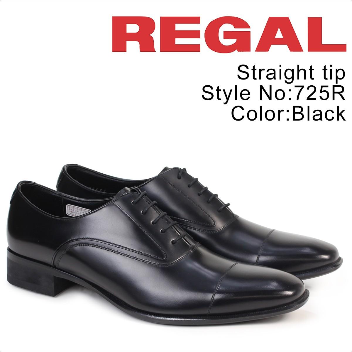 リーガル 靴 メンズ REGAL ストレートチップ 725RAL ビジネスシューズ 日本製 ブラック