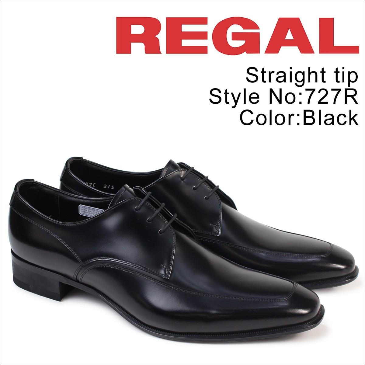 リーガル 靴 メンズ REGAL Uチップ 727RAL ビジネスシューズ 日本製 ブラック [1/20 追加入荷]