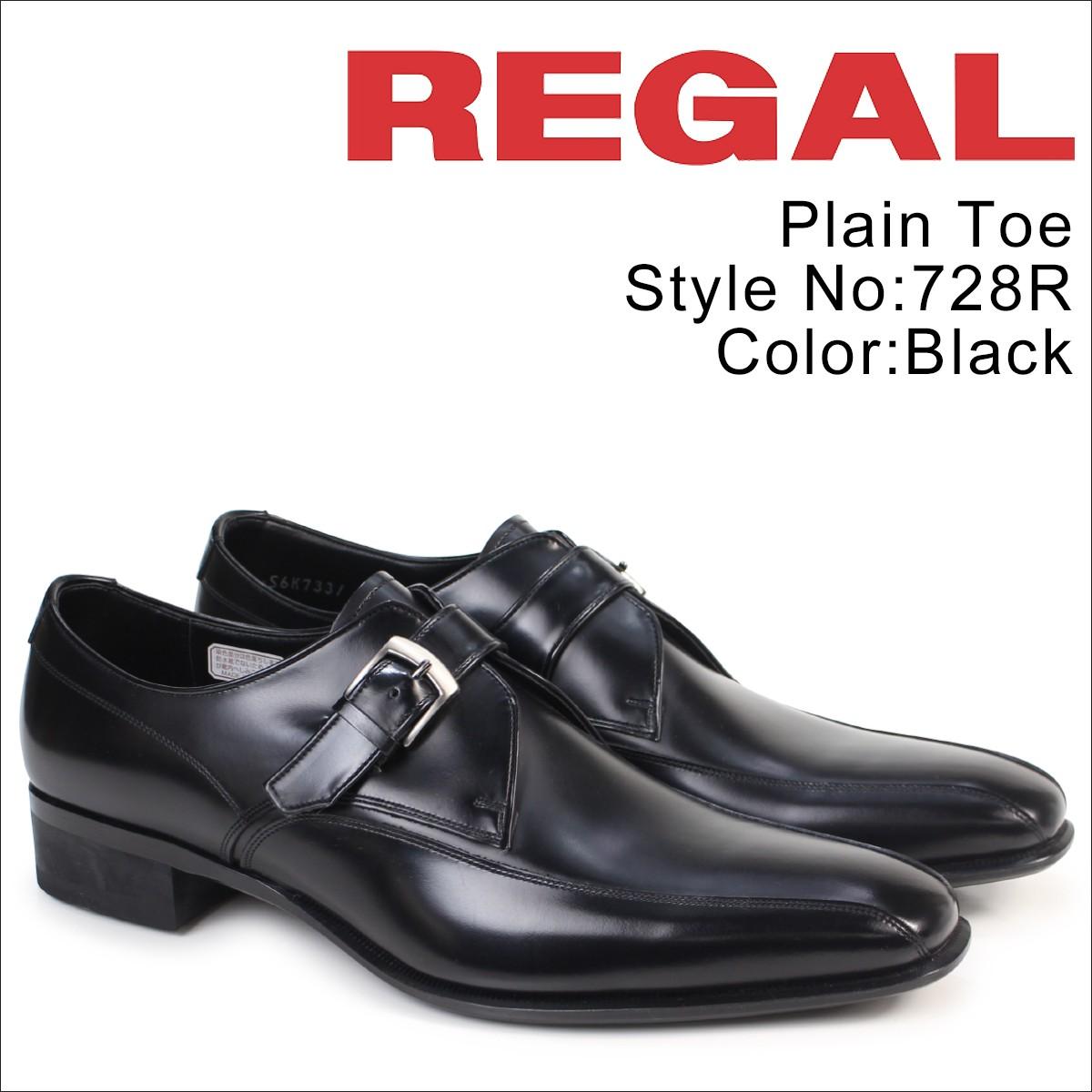 リーガル 靴 メンズ REGAL スワールモンク 728RAL モンクストラップ ビジネスシューズ ロングノーズ 日本製 ブラック [12/21 追加入荷]