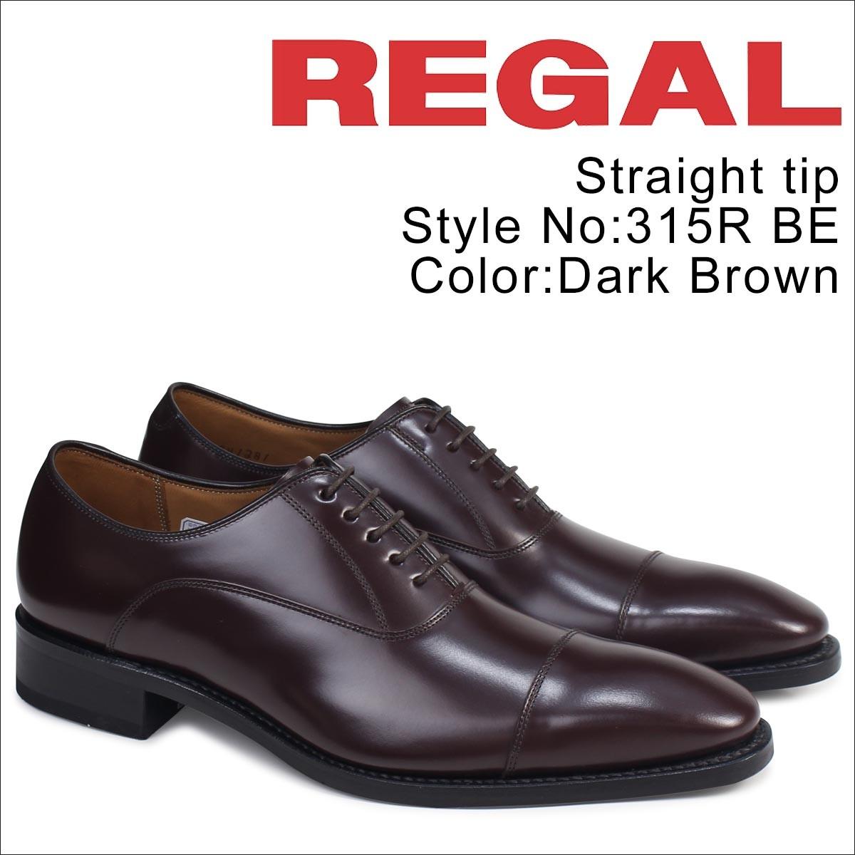 リーガル 靴 メンズ REGAL ストレートチップ 315RBE ビジネスシューズ 日本製 ダークブラウン [1/13 追加入荷]