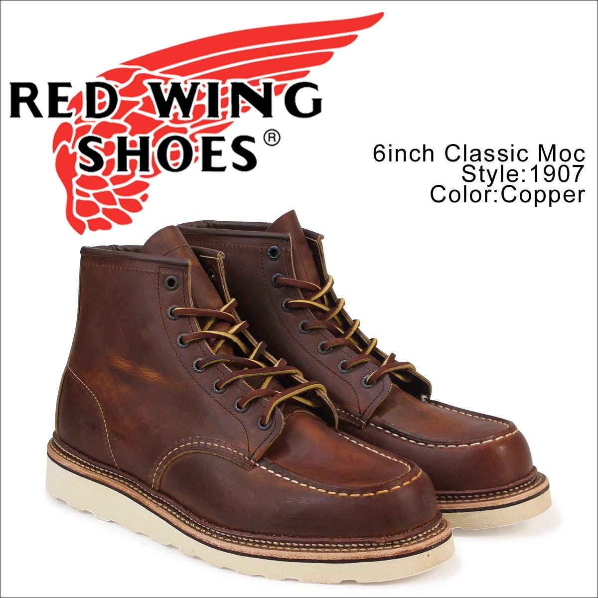 レッドウィング RED WING アイリッシュセッター ブーツ 6INCH CLASSIC MOC 6インチ クラシック モック Dワイズ 1907 レッドウイング メンズ