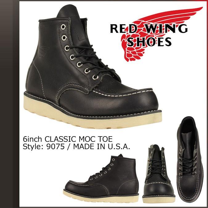 レッドウィング RED WING REDWING 6インチ クラシック 正規 あす楽 通販レッドウィング 6インチ クラシック RED WING ブーツ 6INCH CLASSIC MOC モック