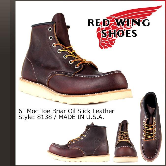 レッドウィング 6インチ クラシック モック RED WING ブーツ 6INCH CLASSI