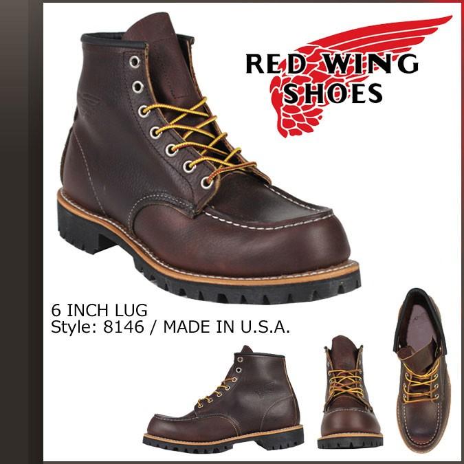 REDWING アイリッシュセッター ブーツ 正規 あす楽 通販レッドウィング アイリッシュセッター RED WING ブーツ ROUGHNECK 6I