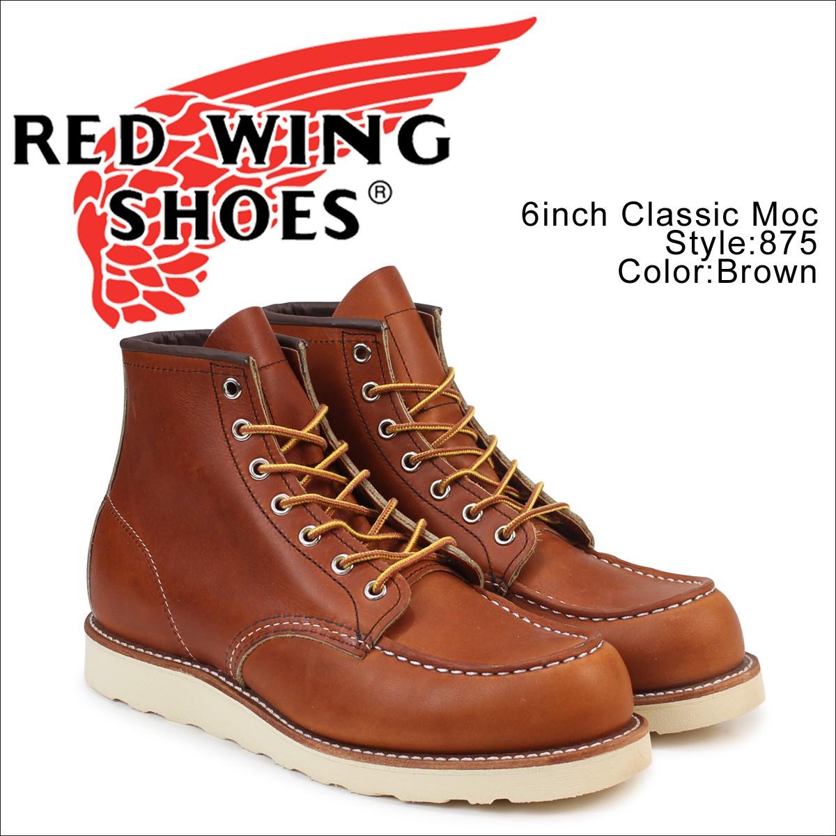 レッドウィング RED WING アイリッシュセッター ブーツ 6INCH CLASSIC MOC 6インチ クラシック モック Dワイズ 875 レッドウイング メンズ
