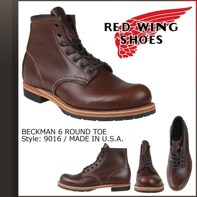 レッドウィング RED WING ベックマン ブーツ BECKMAN ROUND ラウンド トゥ Dワイズ 9016 レ