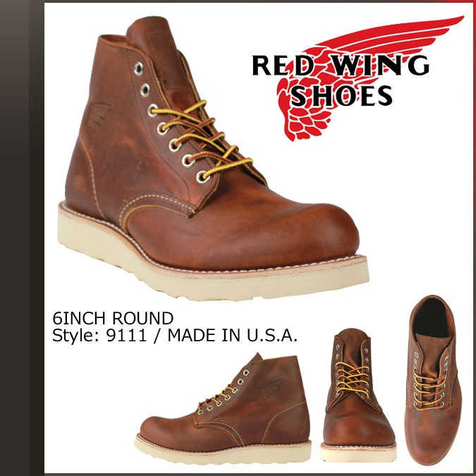 RED WING REDWING アイリッシュセッター ブーツ 正規 あす楽 通販レッドウィング アイリッシュセッター RED WING ブーツ 6INCH CLASSIC